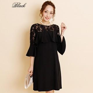 M,L,LL有/ デコルテレース フリルデザイン ドレス フォーマルドレス