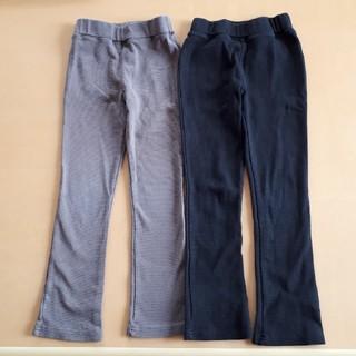 長ズボン 2枚セット キッズ 120