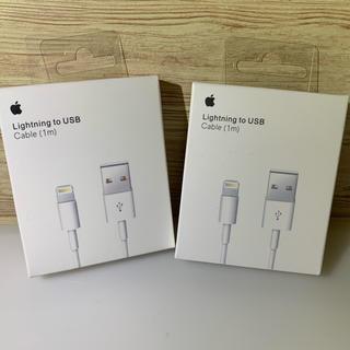 Apple - Apple 純正 ライトニングケーブル