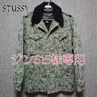 ステューシー(STUSSY)のジン615様専用【STUSSY】ステューシー アウター [送料込み!値下げ不可](ミリタリージャケット)