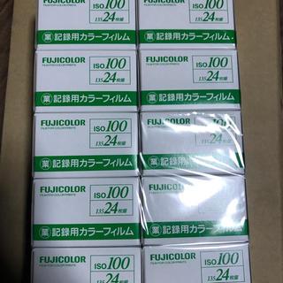 富士フイルム - fujifilm 業務用100 10本