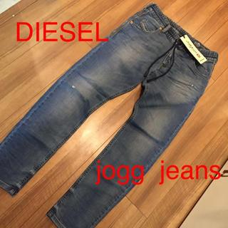 ディーゼル(DIESEL)のディーゼル jogg jeans(デニム/ジーンズ)