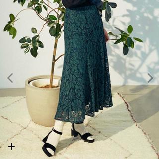 バーニーズニューヨーク(BARNEYS NEW YORK)の新品未使用  グリーンスカート(ロングスカート)