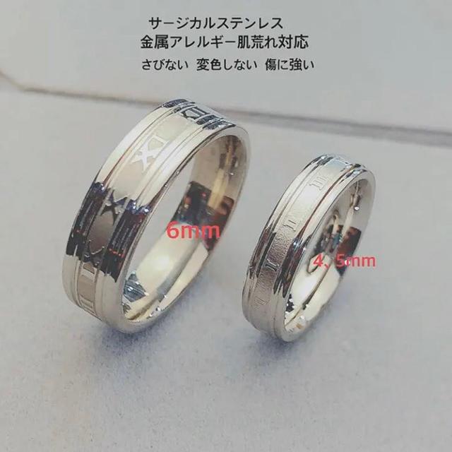 ローマ字 ペアリング ステンレスリング ステンレス指輪 ピンキーリング メンズのアクセサリー(リング(指輪))の商品写真