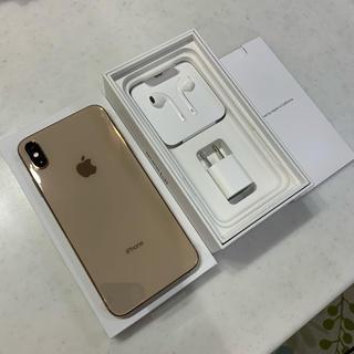 Apple - iPhone Xs Max 512GB SIMフリー 未使用品