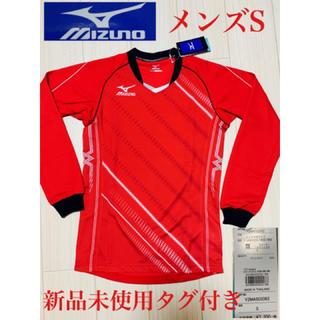 ミズノ(MIZUNO)のミズノ トレーニング シャツ(ウェア)