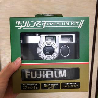 富士フイルム - 写ルンです プレミアムキット Ⅱ