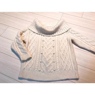 ジルスチュアート(JILLSTUART)のJILLSTUART セーター(ニット/セーター)