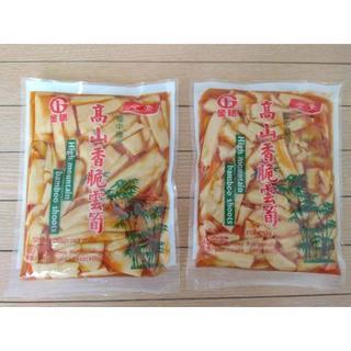 【新品・未開封】台湾ピリ辛メンマ 400g×2パック