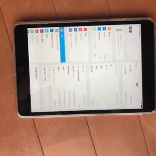 iPad - iPad mini2