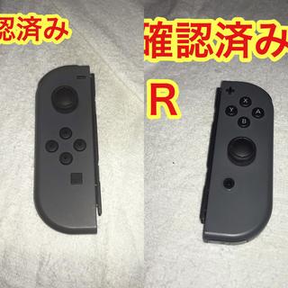 Nintendo Switch - ジョイコン左右セット グレージョイコン