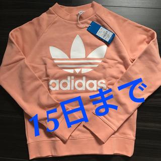 adidas - アディダスオリジナルス トレーナー