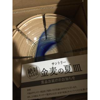 サントリー(サントリー)のサントリー 金麦の夏皿 ガラス製大皿 2枚組(食器)