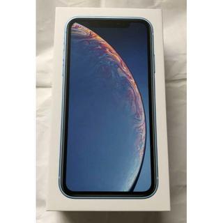 iPhone - ドコモ iPhoneXR 64GB ブルー SIMロック解除済み 新品