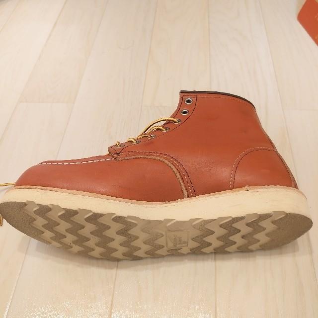 REDWING(レッドウィング)のレッドウィング ブーツ 8875 サイズ25.5cm メンズの靴/シューズ(ブーツ)の商品写真
