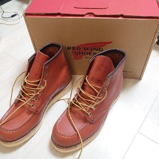 レッドウィング(REDWING)のレッドウィング ブーツ 8875 サイズ25.5cm(ブーツ)