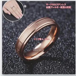 ローマ字 レディースリング ステンレスリング ステンレス指輪 レディース(リング(指輪))