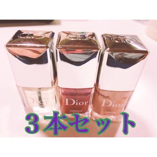 ディオール(Dior)のDior マニキュア セット(マニキュア)