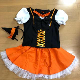 ハロウィン コスチューム(衣装一式)