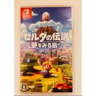 Nintendo Switch - ゼルダの伝説 夢を見る島