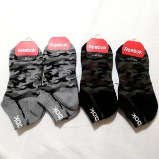 リーボック(Reebok)の4足 グンゼ リーボック スニーカーソックス 靴下(ソックス)