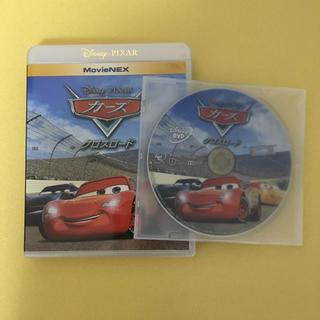 Disney - 【美品】カーズクロスロード DVD/ディズニー DVD