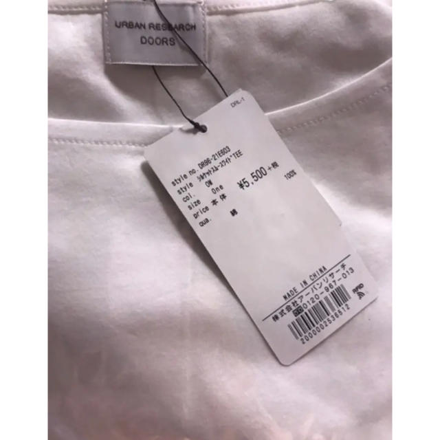 DOORS / URBAN RESEARCH(ドアーズ)の専用です! レディースのトップス(Tシャツ(長袖/七分))の商品写真