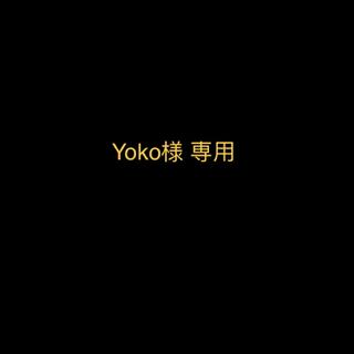 アシックス(asics)のYoko様 専用 陸上 ユニフォーム(陸上競技)