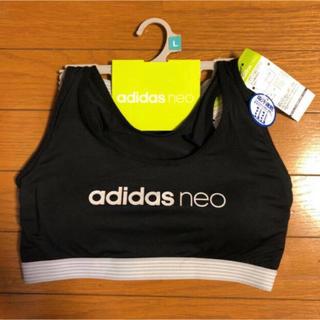 adidas - 新品タグ付 アディダス ネオ スポーツブラ+ボクサーショーツセット L グンゼ黒