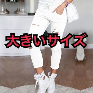新品★ダメージ レギンス(レギンス/スパッツ)