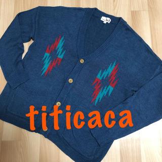 titicaca - チチカカ エスニック カーディガン ナバホ柄 紺色 ゆったり大きめサイズ