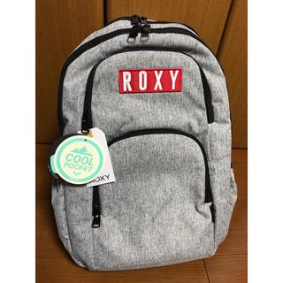 ロキシー(Roxy)の⭐ROXY GO OUT 20L ⭐新品・未使用(リュック/バックパック)