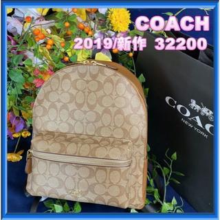 COACH - 新作//COACHシグネチャーレザーリュクサック