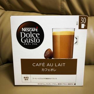 Nestle - ネスカフェ カフェオレ 30杯分