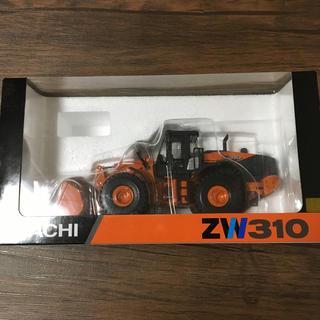 ヒタチ(日立)の日立 ZW310 プラモデル おもちゃ ローダー(模型/プラモデル)