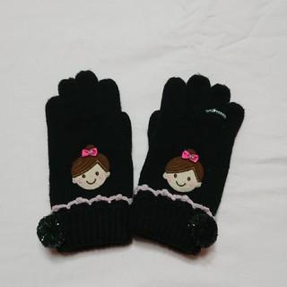 ミキハウス(mikihouse)の【ミキハウス】りーなちゃん手袋(手袋)