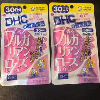 ディーエイチシー(DHC)のDHC 香るブルガリアンローズカプセル 30日分×2袋 届きたて 2022.7(口臭防止/エチケット用品)