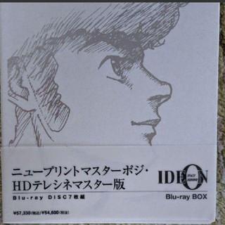 BANDAI - 伝説巨神イデオン Blu-ray BOX〈7枚組〉