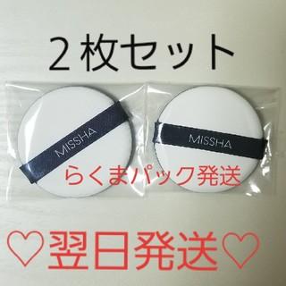 MISSHA - ミシャ エアインパフ 2枚 490円