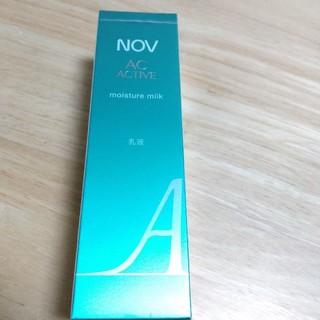 NOV - ノブ ACアクティブ モイスチュアミルク 乳液