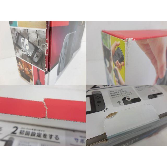 任天堂(ニンテンドウ)の【中古】 任天堂 Nintendo Switch グレー 動作確認済み スイッチ エンタメ/ホビーのゲームソフト/ゲーム機本体(家庭用ゲーム機本体)の商品写真