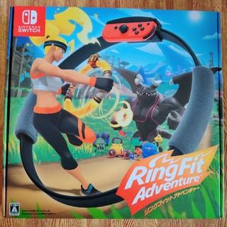 Nintendo Switch - 【新品】リングフィット アドベンチャー Nintendo Switch