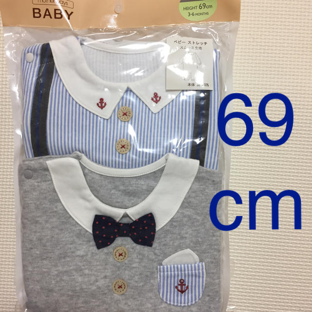 motherways(マザウェイズ)のロンパース マザウェイズ 69 70 男の子 キッズ/ベビー/マタニティのベビー服(~85cm)(カバーオール)の商品写真