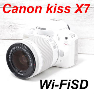 Canon - ❤️スマホ転送❤️人気なホワイト❤️Canon kiss X7