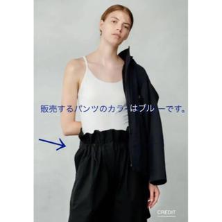 ゴールドウィン(GOLDWIN)の新品未使用 ダンスキンカプセルコレクション ワイドパンツ M ブラック(ダンス/バレエ)