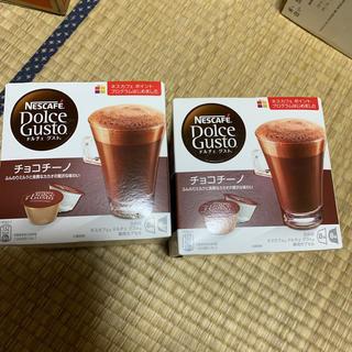 ドルチェグスト カプセル チョコチーノ 2箱