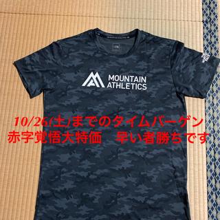 THE NORTH FACE - ザノースフェイス Mountain athletics. Tシャツ.