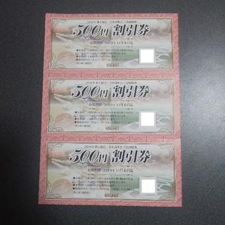 【本日終了予定】ラウンドワン 500円割引券 3枚(1,500円分)(ボウリング場)
