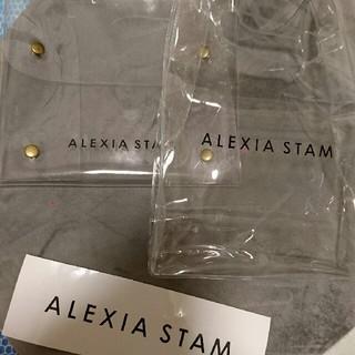 ALEXIA STAM - アリシアスタンクリアバック