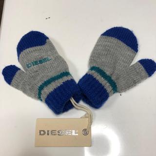 DIESEL - 手袋